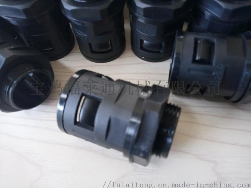 電纜保護管接頭AD21.2尼龍