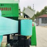 打捆包膜机 低喷草料揉丝包膜机 柴油打捆包膜机