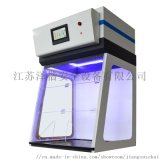 淨氣型通風櫃,無管過濾存儲櫃