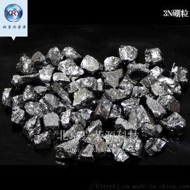 晶体硼 99%结晶硼粒 硼颗粒 金属硼粒现货