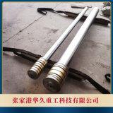 3-10吨电液锤锤杆