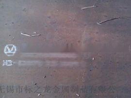 NM550耐磨板切割,特厚钢板数控零割下料保材质