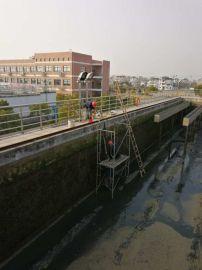 齐齐哈尔市地下室止水带渗水堵漏处理