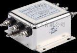 电源滤波器三相三线单级低通交流抗干扰净化器