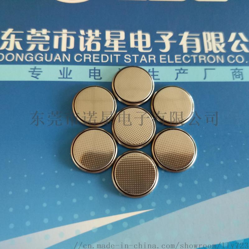 供应3V扣式锂电池 锂锰纽扣电池CR1620