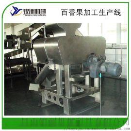 茶饮料生产线 果汁饮料生产设备 果汁加工生产线