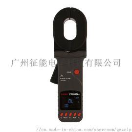 FR2000A+钳形接地电阻测试仪