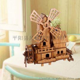 木质拼图风生水起激光切割3D拼装模型DIY益智玩具