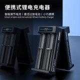 XTAR MC2 PLUS双槽专业高性能充电器