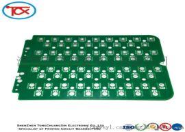 5G天线板,5G双面及多层线路板定制