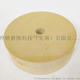 PVA耐水抛光砂轮海绵轮 平面磨抛光砂轮