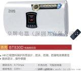 广东格力储水式电热水器生产厂家