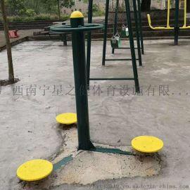 户外健身器材体育用品,广西南宁公园健身器材**店