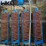 山東螺旋溜槽 硫金石螺旋溜槽 玻璃鋼螺旋溜槽