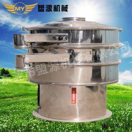 厂家直销上海葡萄干-振动筛-快速分类