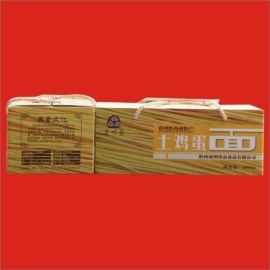 牛肉干纸盒包装盒 纸盒化妆品礼品盒