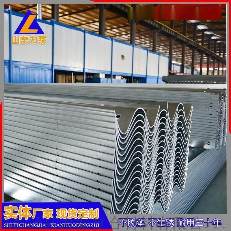 陝西鄉村公路護欄板鍍鋅噴塑護欄板實體廠家