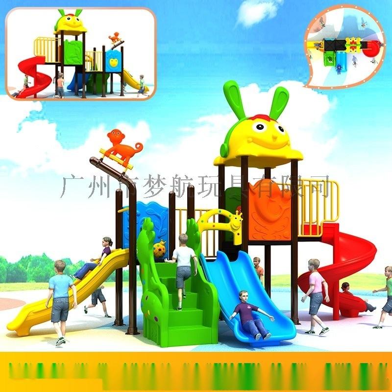大型户外滑梯幼儿园滑梯秋千组合儿童滑滑梯水上乐园室外游乐设备