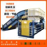 工业垃圾打包机 东莞半自动液压打包机