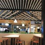 餐厅铝合金型材隔断铝方管  餐厅室内铝方管隔断屏风