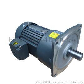 交流三相380V小金刚斜齿轮减速电机100W/200W/400W/750W
