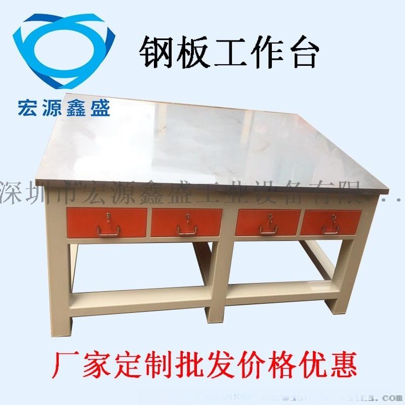 钳工工作台 重型工作台 不锈钢工作台