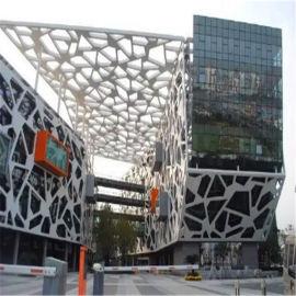 镂空雕花大方板 铝合金铝板焊接厂家