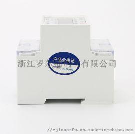 迷你款导轨电表液晶显示单相导轨式电能表
