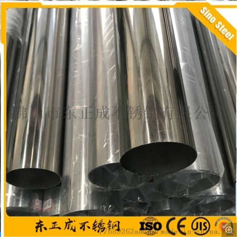 中山201不锈钢管 51*2.0不锈钢装饰管