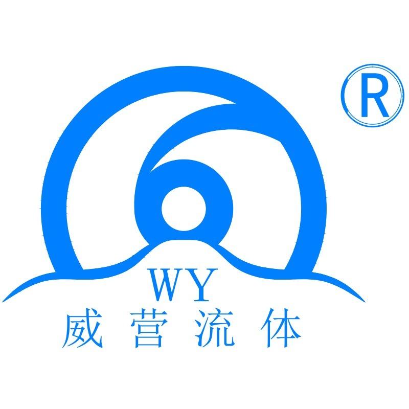 YW系列液下无堵塞排污泵