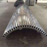 铝合金包柱铝单板 铝单板天花生产