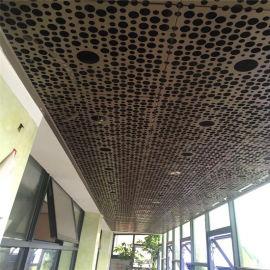 室内吊顶铝扣板冲孔特点 常规冲孔铝扣板艺术效果