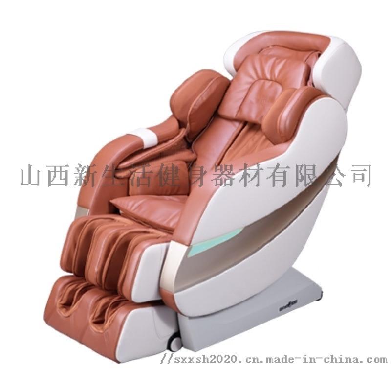 荣康智能按摩椅,按摩椅家用,太原按摩椅实体体验店