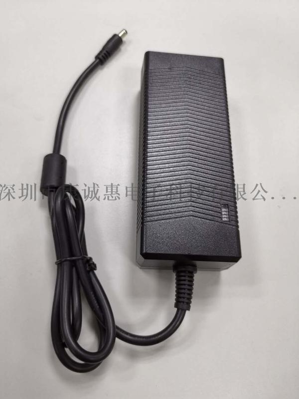 日规25.2V6A储能充电器康诚惠25.2V6A