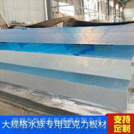 pmma板材厂家 透明亚克力板定制加工 亚克力厚板