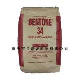 海明斯BENTONE 34溶剂体系胶黏剂