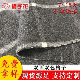 粗纺毛呢面料厂家直销定制2020西装大格子呢