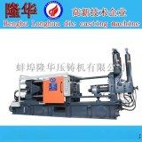280吨新型压铸机,节能环保