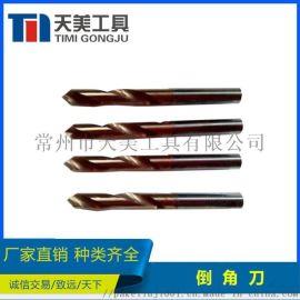 硬质合金刀具  钨钢倒角铣刀  CNC加工中心刀具