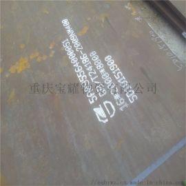 四川進口耐磨鋼板-重慶nm500耐磨板分零