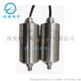 礦用振動感測器 煤安型一體化振動變送器