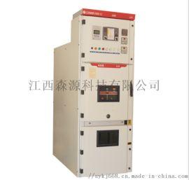 高压成套设备中置式开关柜中置式开关柜