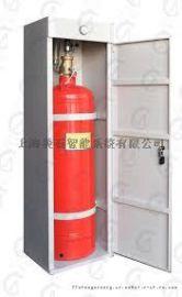 上海气体灭火厂家, 柜式七氟丙烷灭火装置