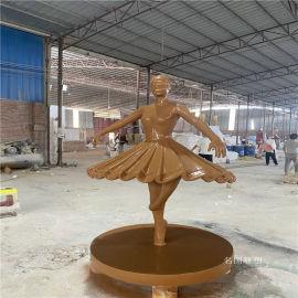 广州玻璃钢舞蹈人物雕塑 室内美陈摆件