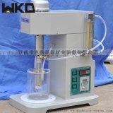 化验室小型搅拌机 XJT浸出搅拌机 矿样黄金搅拌机