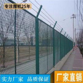 汕头边框护栏网 喷塑/浸塑铁丝网 热浸锌钢板网