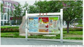 不锈钢标识标牌宣传栏佛山定制宣传橱窗公开栏