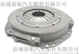 雷諾125006830離合器壓盤