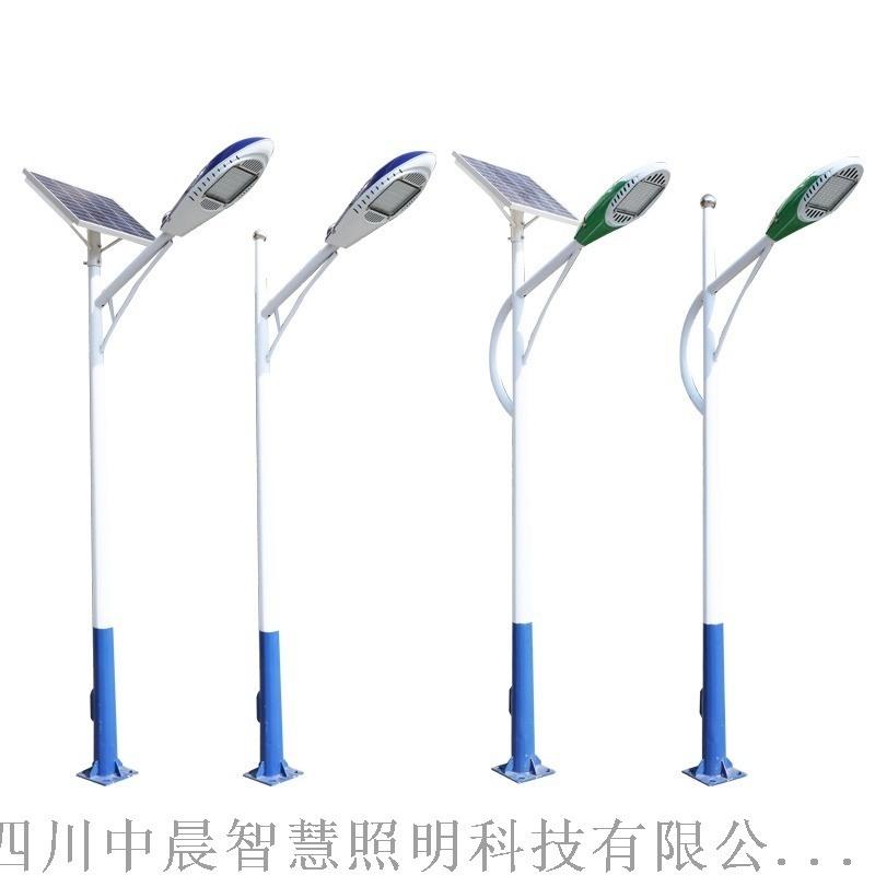 厂家新款户外农村LED太阳能路灯