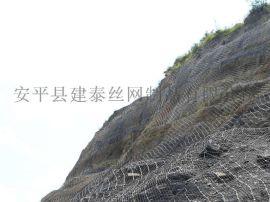 山体防护网每平米多少钱 柔性防护网厂家